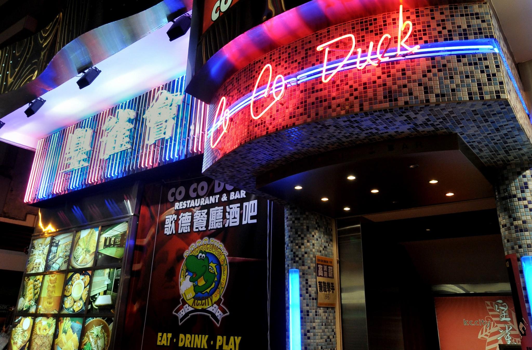 Tsuen Wan (26-40 Chung On Street) 荃灣海壩街皇雀會 麻雀 桌球
