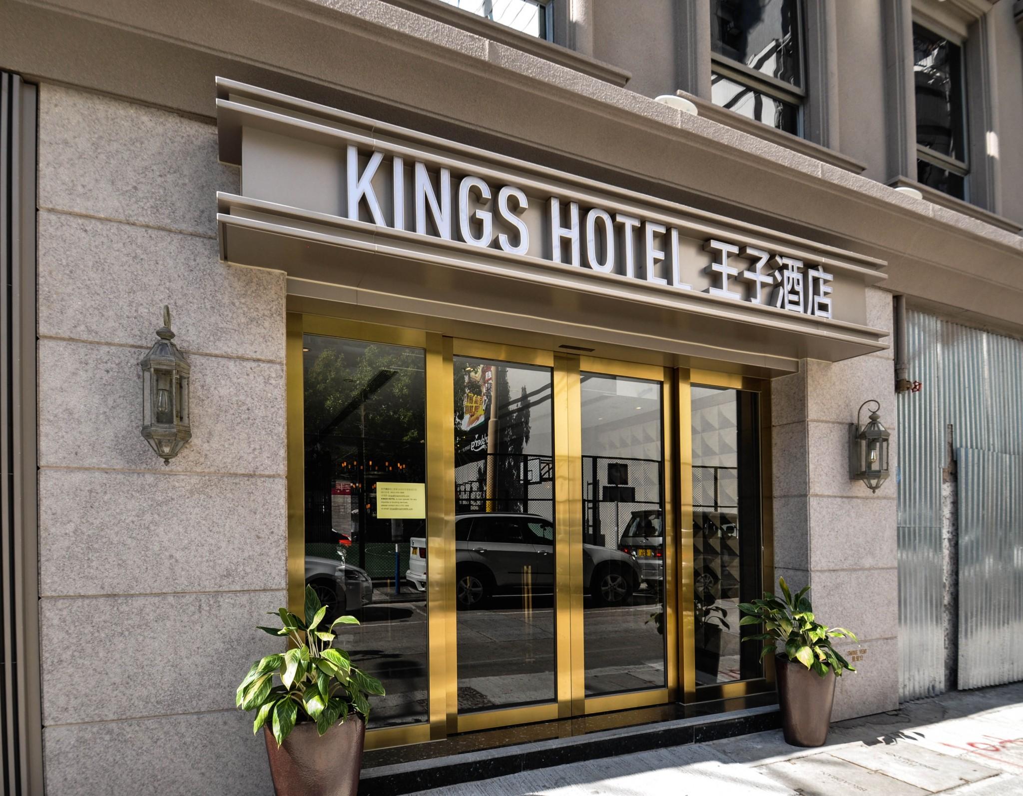 Hotel 王子酒店  香港酒店 預訂房間 即時預訂 優惠價格